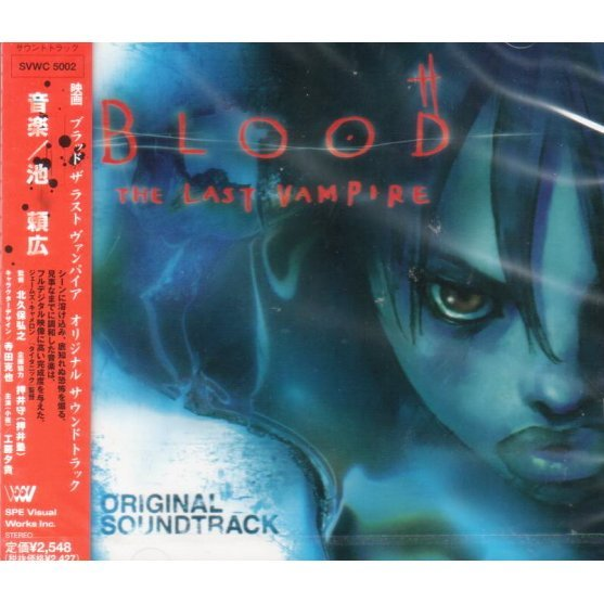 Blood the Last Vampire Original Soundtrack