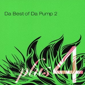 Da Best Of Da Pump 2+4 [CD+DVD]