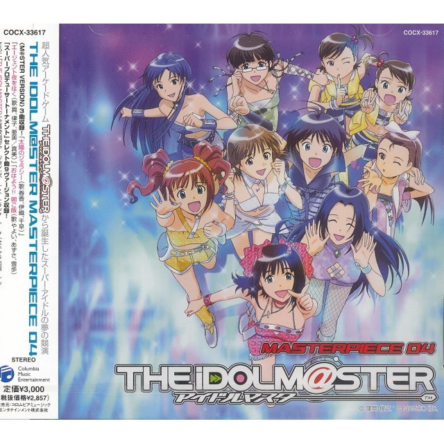 Namco Arcade Game - Idol Master: The Idolm@ster Masterpiece 04