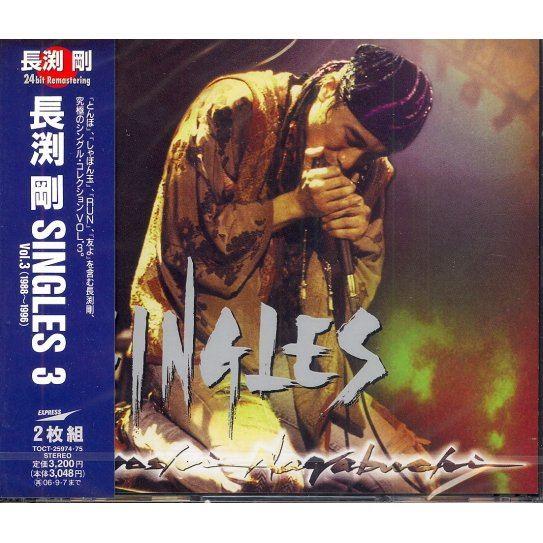 Download Enka nagabuchi files - TraDownload