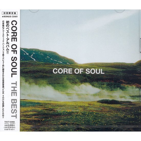 Core of Soul The Best [Limited Edition]