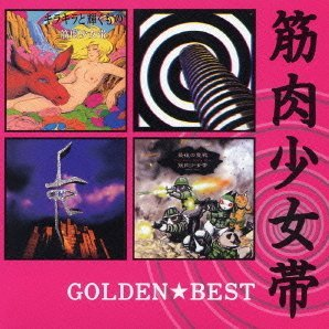 Kinnikushojotai Golden Best - Universal Selection