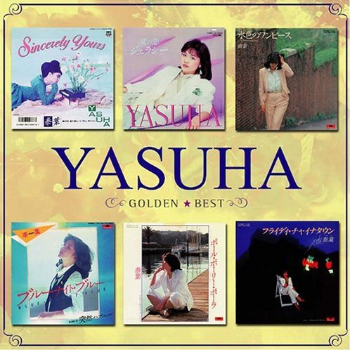 Yasuha - Golden Best