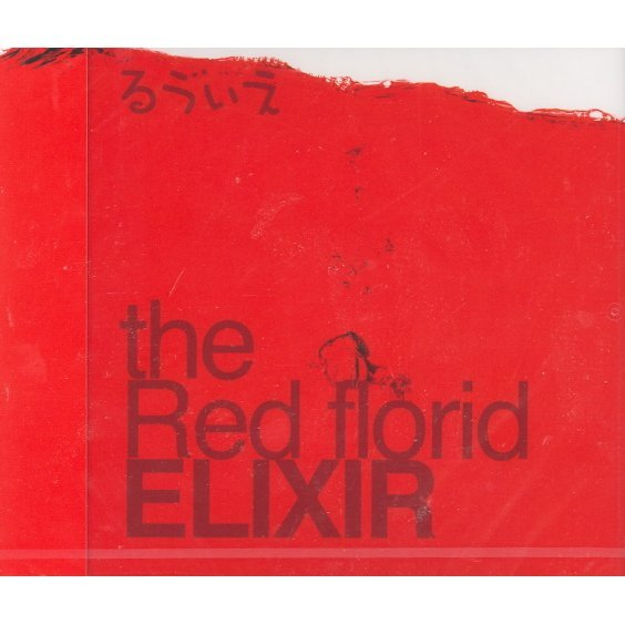 The Red Florid Elixir