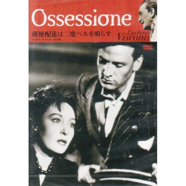 Ossessione Complete Edition