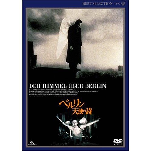 Der Himmel Uber Berlin [Digitally Remastered Edition]