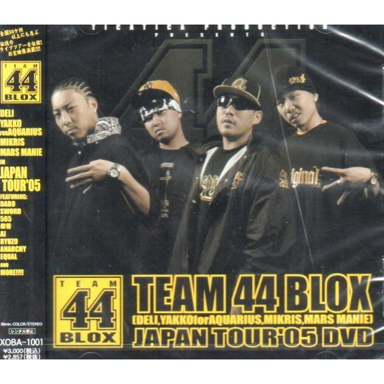 Team 44 Blox Japan Tour '05 DVD