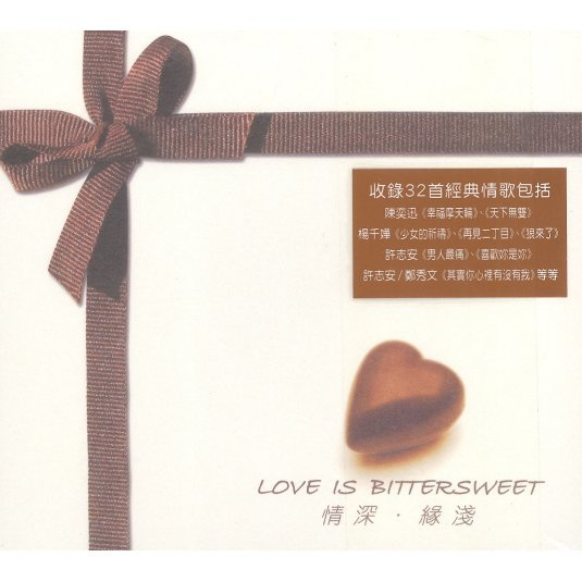 Love Is Bittersweet [2-Disc Set]
