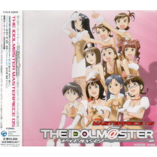 Namco Arcade Game - Idol Master: The Idolm@ster Masterpiece 05