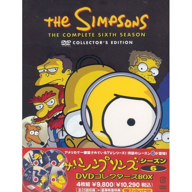 The Simpsons - The Complete Sixth Season Collector's Edition [Limited Edition]