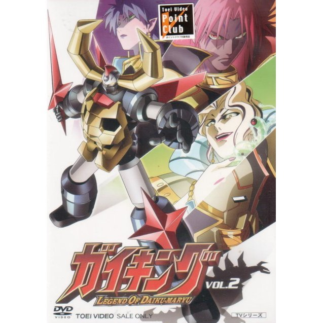Gaiking Vol.2
