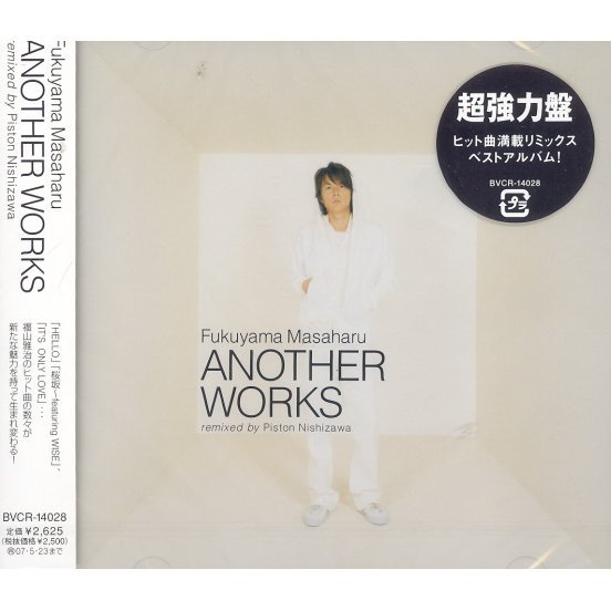 Fukuyama Masaharu Another Works Remixed By Piston Nishizawa