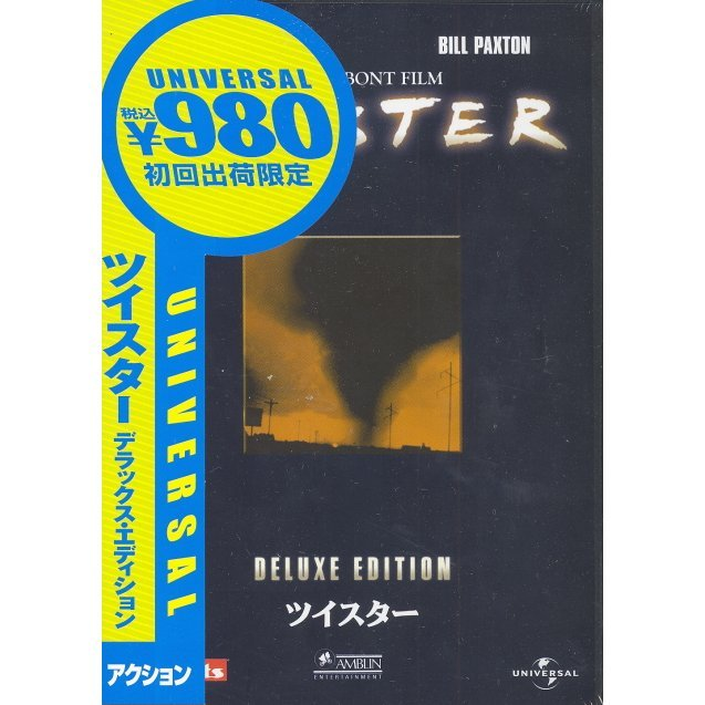 Twister Deluxe Edition [Limited Pressing]