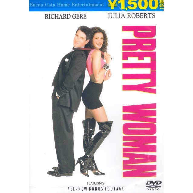 Pretty Woman Special Edition
