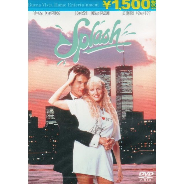 Splash Special Edition