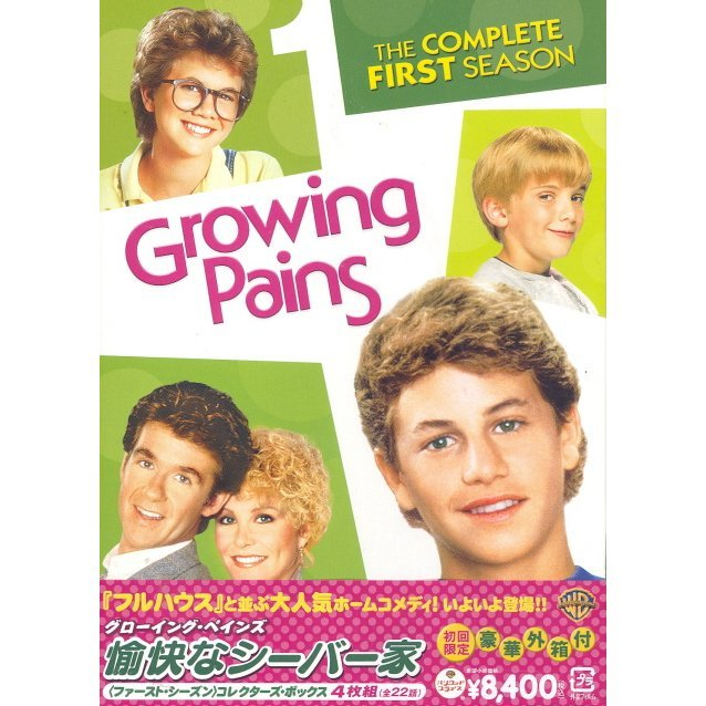 Growing Pains Season 1 Collector's Box