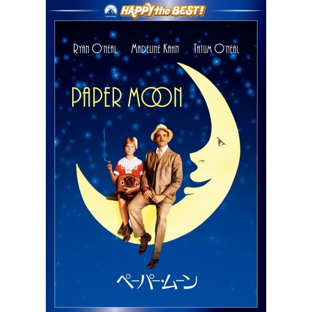 Paper Moon Special Collector's Edition