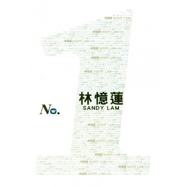Warner No.1 Series - Sandy Lam [2CD]