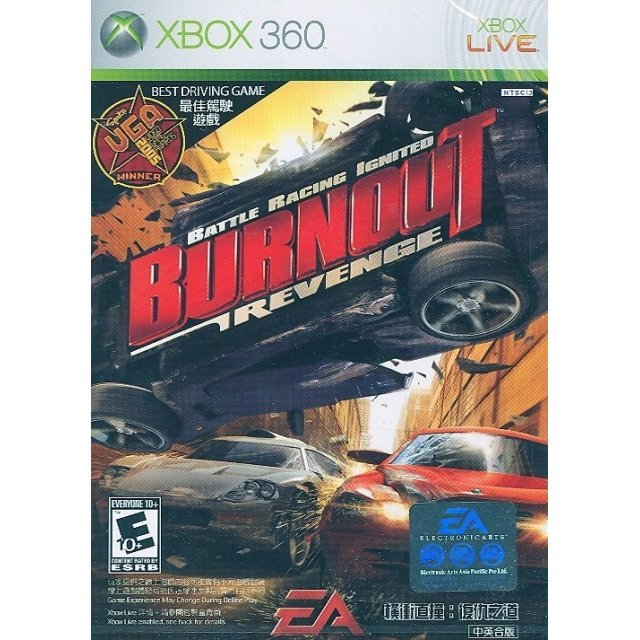 Burnout Revenge (Chinese Version)
