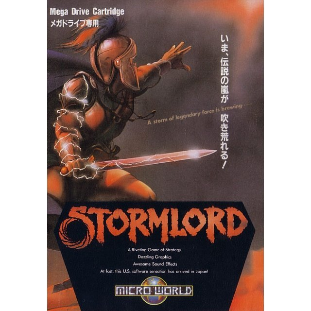 StormLord