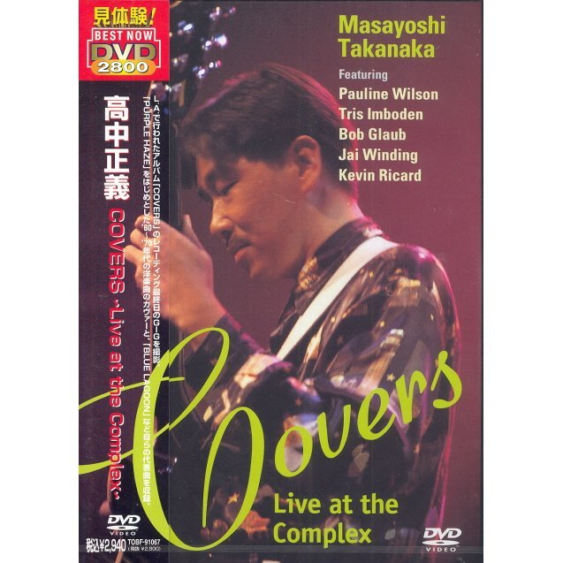 Covers -Live At The Complex-