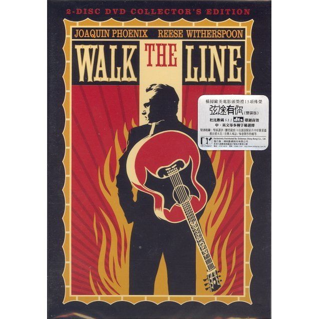Walk The Line [2-Disc Collector's Edition]