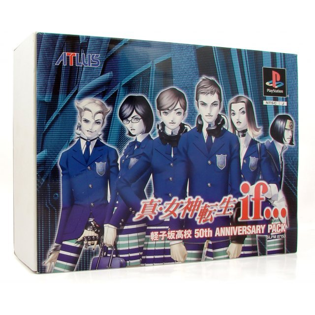 Shin Megami Tensei if... [Special Pack]