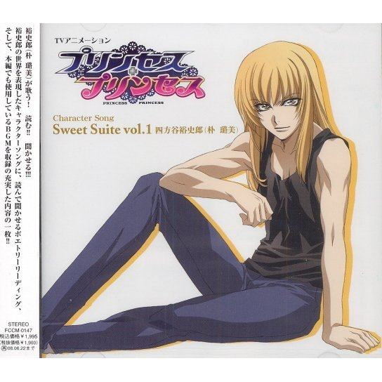 Princess Princess Character Song Sweet Suite Vol.1