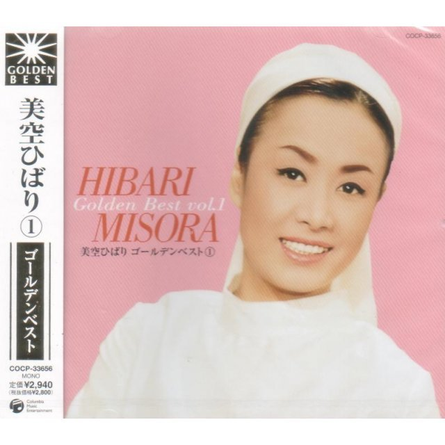Hibari Misora Golden Best 1