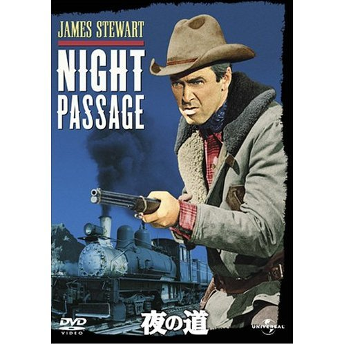 Night Passage [Limited Edition]