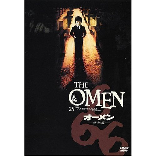 The Omen Special Edition [Limited Edition]