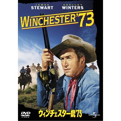 Winchester '73 [Limited Edition]