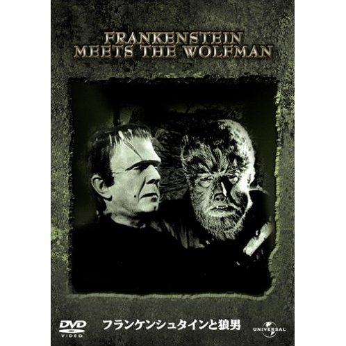 Frankenstein Meets The Wolf Man [Limited Edition]