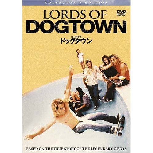 Lords Of Dogtown Collector's Edition [Limited Edition]
