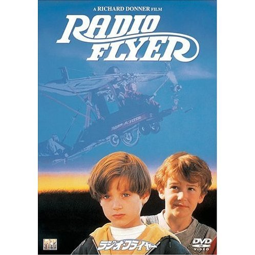 Radio Flyer [Limited Pressing]