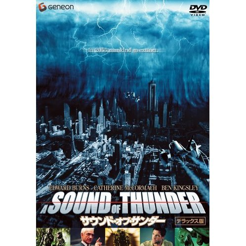 Sound Of Thunder Deluxe Edition