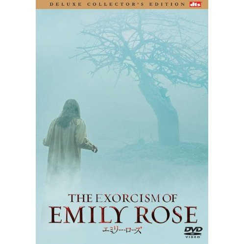The Exorcism Of Emily Rose Delux Collector's Edition