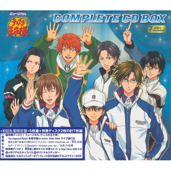 Musical Prince of Tennis Complete Box [Limited Edition]