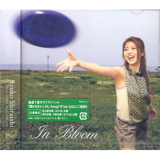 In Bloom [CD+DVD]