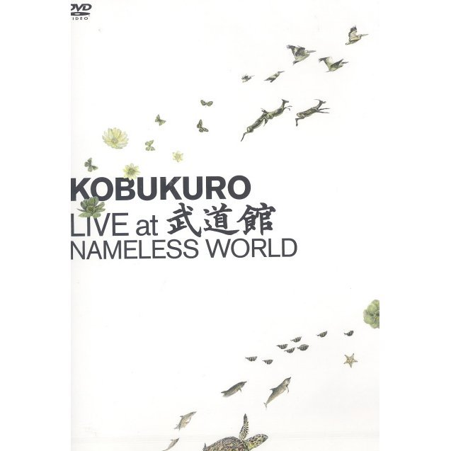 Kobukuro Live at Budokan - Nameless World