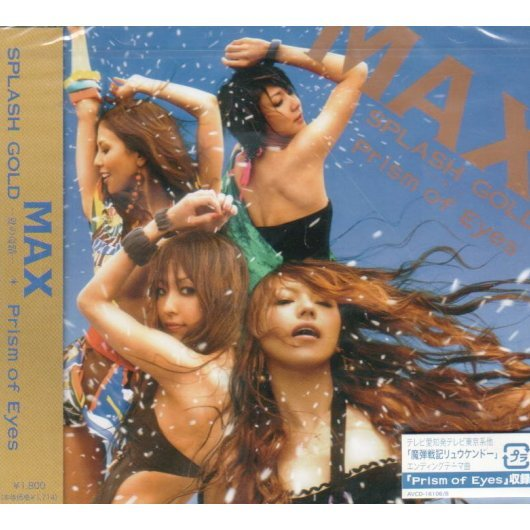 Splash Gold / Prism of Eyes [CD+DVD]