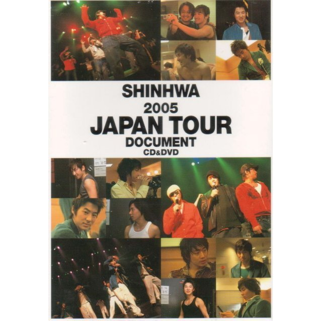 Shinhwa 2005 Japan Tour Document [CD+DVD]