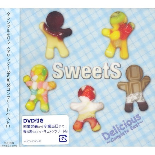 Delicious -Complete Best- [CD+DVD]
