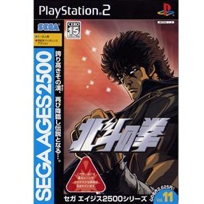Sega AGES 2500 Series Vol. 11 Fist of the North Star