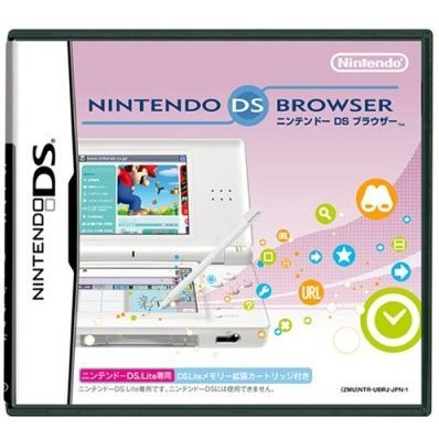 nintendo ds browser nds lite version. Black Bedroom Furniture Sets. Home Design Ideas