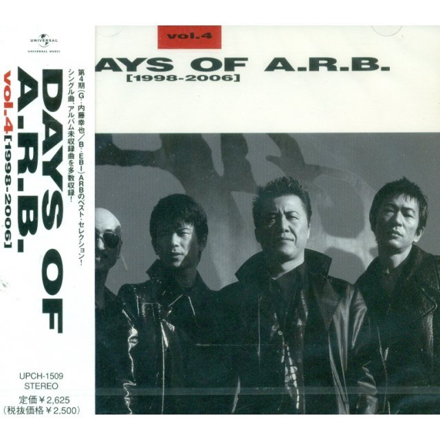 Days Of Arb Vol.4