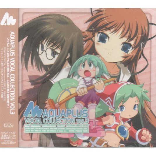 Aqua Plus Vocal Collection Vol.3