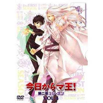 Kyo Kara Maou! Dai 2sho First Season Vol.4