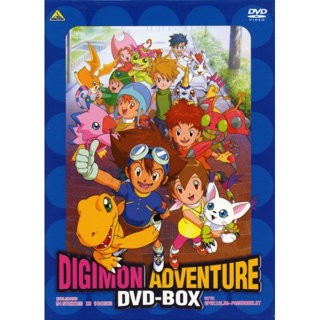 Digimon Adventure DVD Box [Limited Edition]