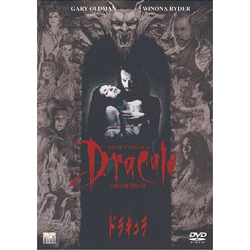 Bram Stokers Dracula [Limited Pressing]
